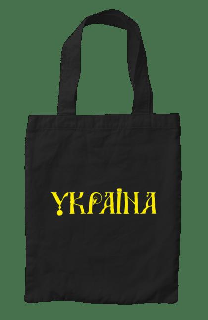 Сумка з принтом Україна. Вітчизна, країна, україна. CustomPrint.market