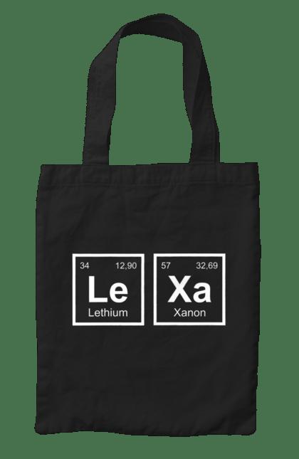 Сумка з принтом Леха Ханон. Lethium, імена, ксанон, олексій. CustomPrint.market