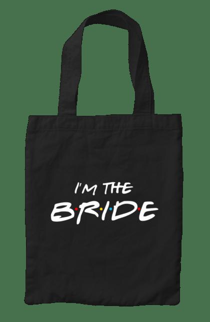 Сумка з принтом I`m Bride Friends White. Весілля, дівич-вечір, наречена, пропозиція, запрошення, речення. CustomPrint.market