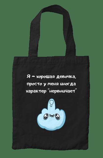 Сумка з принтом Хорошая Девочка Білий CustomPrint.market