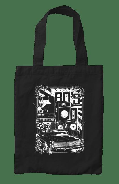 Сумка з принтом 80 Е, Машина І Музика. 80, 80ті, машина, музика. BlackLine