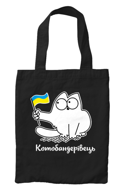 Сумка з принтом Котобандеровец. Бандерівець, кіт, прапор, україна. CustomPrint.market