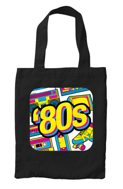 Сумка з принтом 80 Е Музика. 80, 80ті, музика, ретро. BlackLine