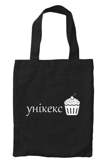 Унікекс Білий