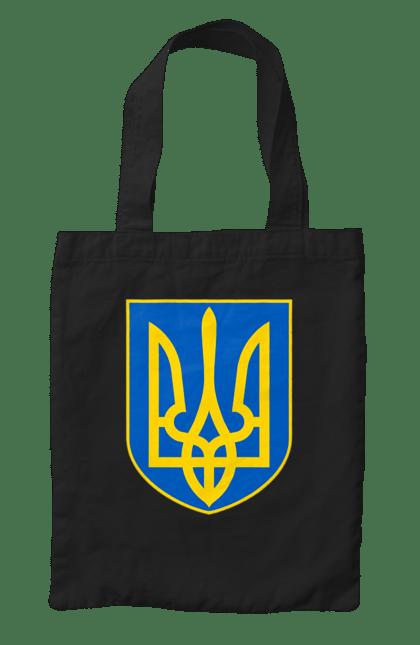 Сумка з принтом Герб України. Герб, герб україни, день конституції, день конституції україни, україна.