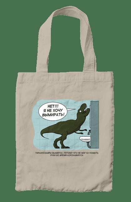 Сумка з принтом Dino Bl. Вірус, динозавр, діно, карантин, коронавірус, мем. CustomPrint.market