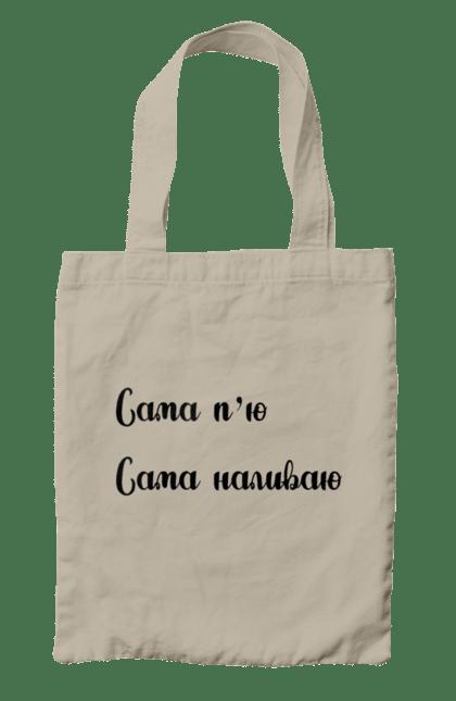 Сама П'ю Чорний