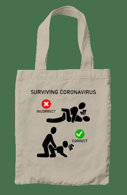 Сумка з принтом Секс при коронавірус. Вірус, карантин, коронавірус, секс. CustomPrint.market