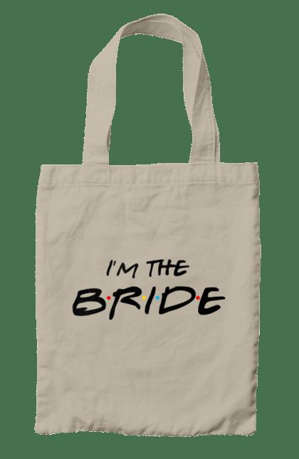 Сумка з принтом Bride Friends Black. Весілля, дівич-вечір, наречена, пропозиція, запрошення, речення. CustomPrint.market