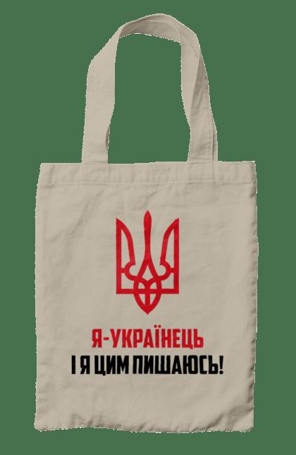 Сумка з принтом Я українець CustomPrint.market