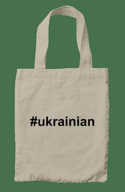 Сумка з принтом Українець. Україна. CustomPrint.market