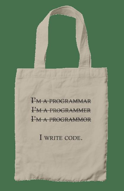 Сумка з принтом Я Пишу Код, Програміст, Чорний. День програміста, клд, пишу код, програма, програміст. BlackLine