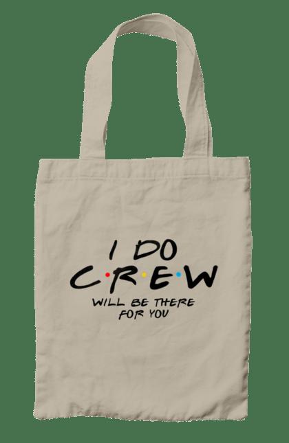 Сумка з принтом I Do Crew Friends. Весілля, дівич-вечір, наречена, пропозиція, запрошення, речення. CustomPrint.market
