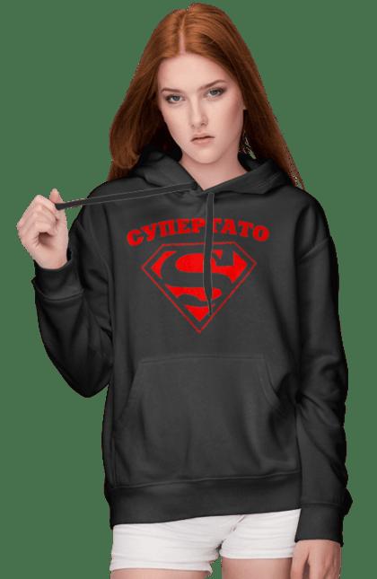 Жіноче худі з принтом супер тато. Батько, сімейні, супермен. CustomPrint.market