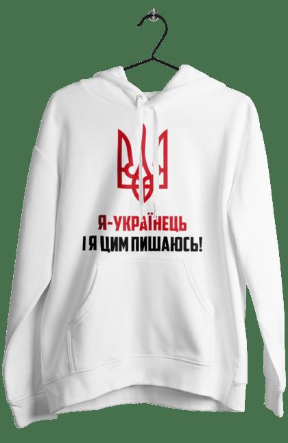 Жіноче худі з принтом Я українець CustomPrint.market