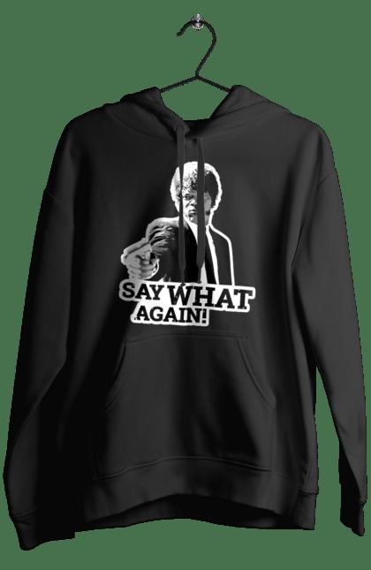 Say what again