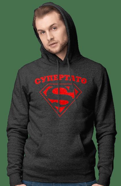 Чоловіче худі з принтом супер тато. Батько, сімейні, супермен. CustomPrint.market