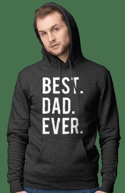 Чоловіче худі з принтом кращий тато. Батько, дочка, кращий, син. BlackLine