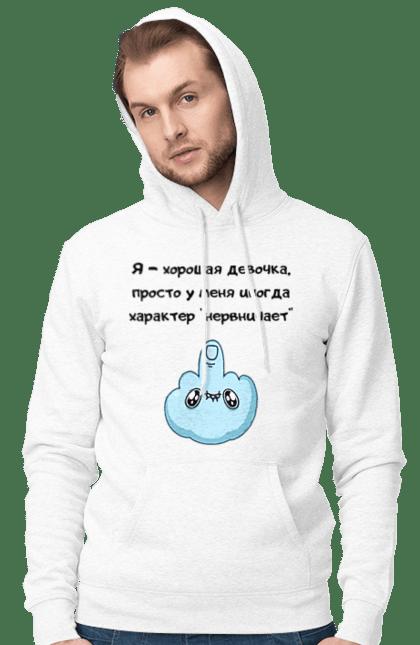 Чоловіче худі з принтом Хорошая Девочка Чорний CustomPrint.market