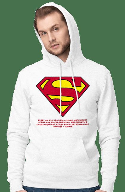 Чоловіче худі з принтом Супермен. Дивуватися, комікси, округ колумбія, супер герой, супермен. CustomPrint.market