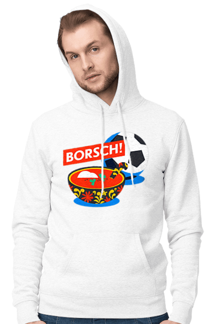 Чоловіче худі з принтом Борщ І Футбол CustomPrint.market