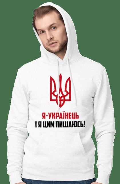 Чоловіче худі з принтом Я українець CustomPrint.market