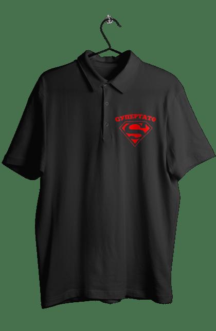 Поло чоловіче з принтом супер тато. Батько, сімейні, супермен. CustomPrint.market