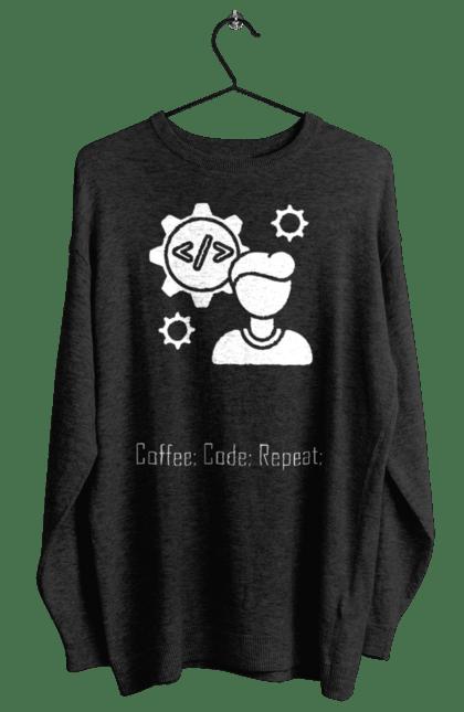 Світшот жіночий з принтом Кава, Код, Повторити, Програміст. День програміста, кава, код, програміст. BlackLine