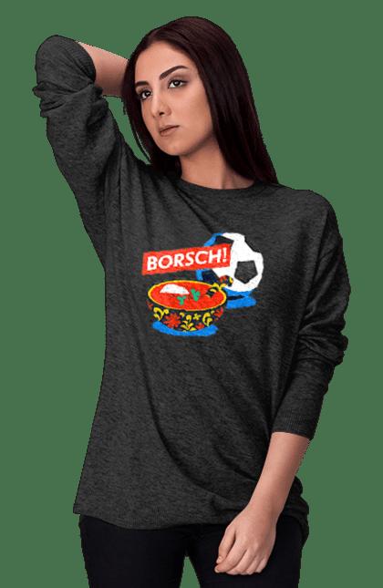 Світшот жіночий з принтом Борщ І Футбол. Бощ, україна, футбол. CustomPrint.market