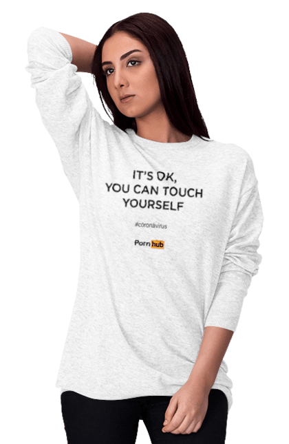 It`s ok, you can touch yourself