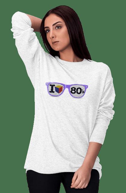 Світшот жіночий з принтом Окуляри Я Люблю 80Е. 80, 80ті, окуляри, ретро. BlackLine