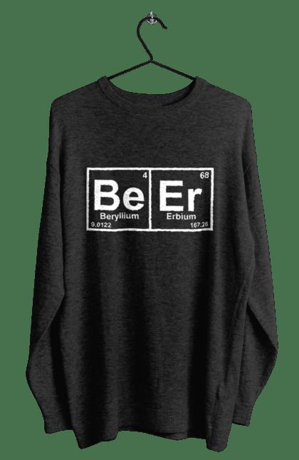 Світшот чоловічий з принтом Пиво Таблиця Менделєєва білий. Напис, пиво, таблиця менделєєва. BlackLine