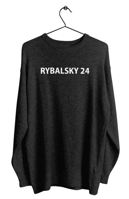 Світшот чоловічий з принтом Rybalsky 24. 24, RYBA, Rybalsky, ЖК, Рибальський. CustomPrint.market