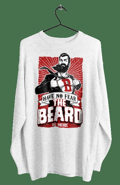Борода тут