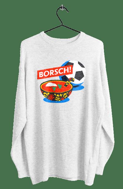 Світшот чоловічий з принтом Борщ І Футбол CustomPrint.market