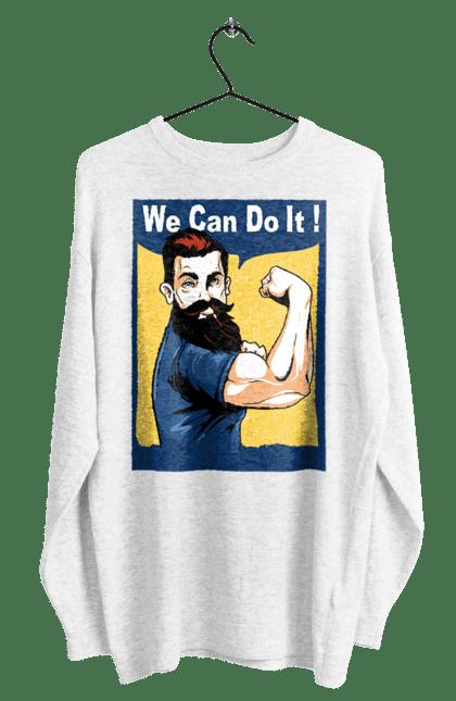 Ми можемо зробити це