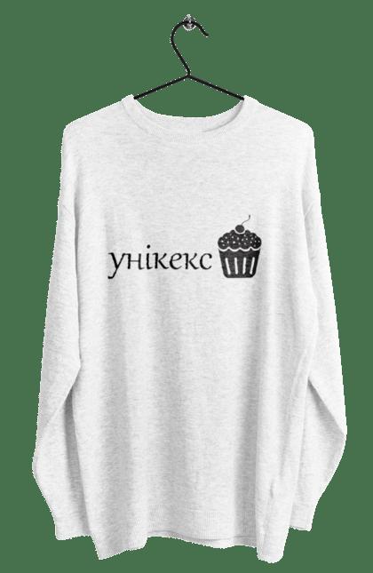 Унікекс Чорний