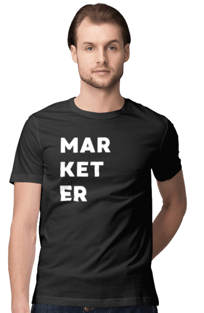 Футболка чоловіча з принтом Marketer. Маркетинг, маркетолог, онлайн, робота, цитувати. CustomPrint.market