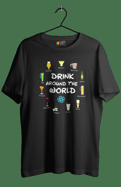 Пити По Всьому Світу