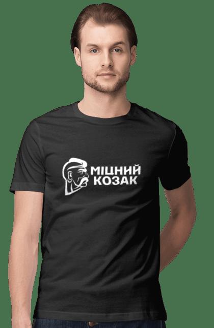 Футболка чоловіча з принтом міцний козак. Козак, міцний, україна. CustomPrint.market