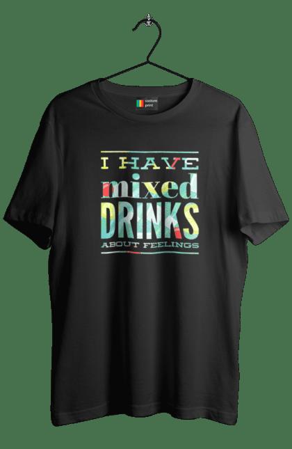 Готових 5 напоїв