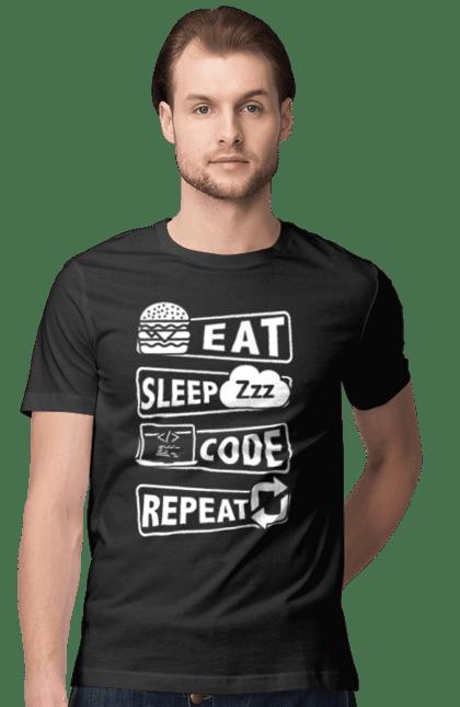 Їжа, Сон, Код, Повторити, Програміст Білий