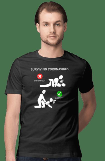 Секс при коронавірус