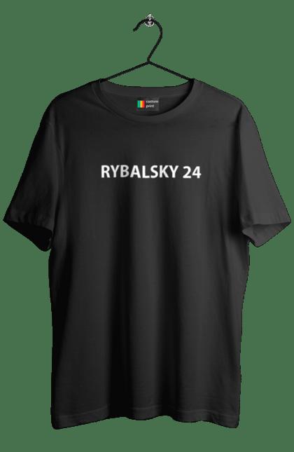 Футболка чоловіча з принтом Rybalsky 24. 24, RYBA, Rybalsky, ЖК, Рибальський. CustomPrint.market