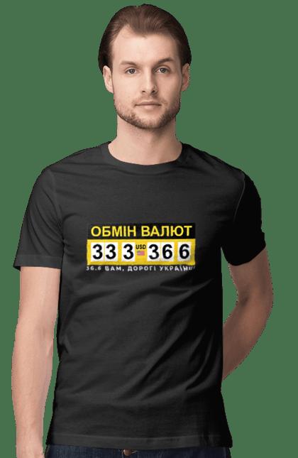 36,6 Дорогі Вам України
