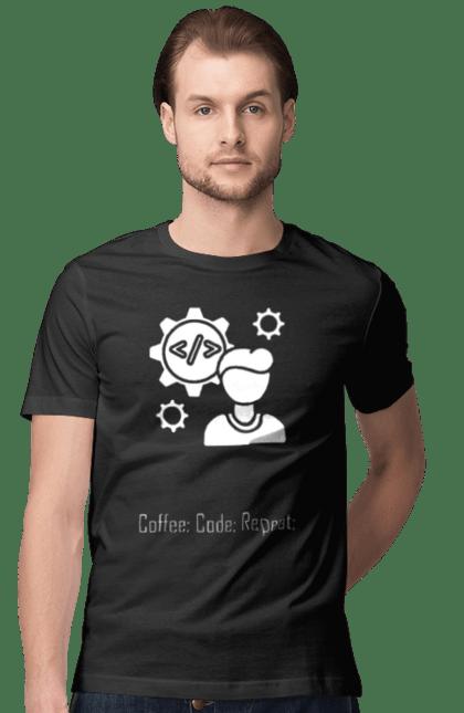 Футболка чоловіча з принтом Кава, Код, Повторити, Програміст. День програміста, кава, код, програміст. BlackLine
