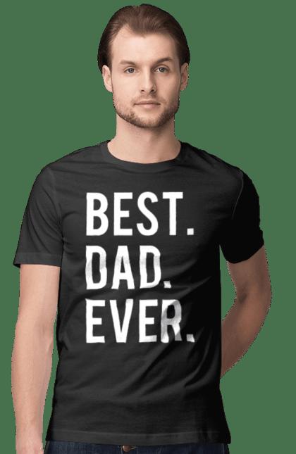 Футболка чоловіча з принтом кращий тато. Батько, дочка, кращий, син. BlackLine