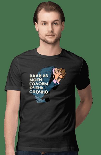 Футболка чоловіча з принтом Splin. Рок, російський рок, текст, текст пісні, цитата. CustomPrint.market