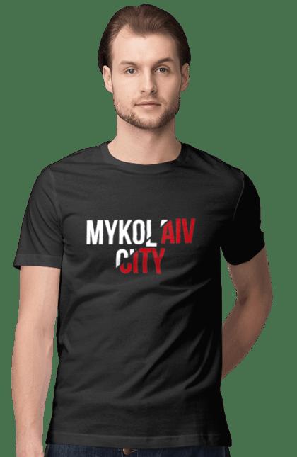 Футболка чоловіча з принтом Місто Миколаїв. Миколаїв, місто, україна.