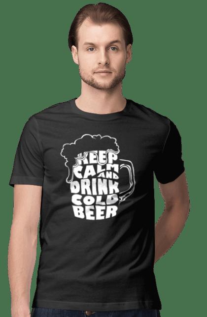 Футболка чоловіча з принтом Зберігай Спокій І Пий Холодне Пиво. Алкоголь, пиво, пити, спокій. CustomPrint.market